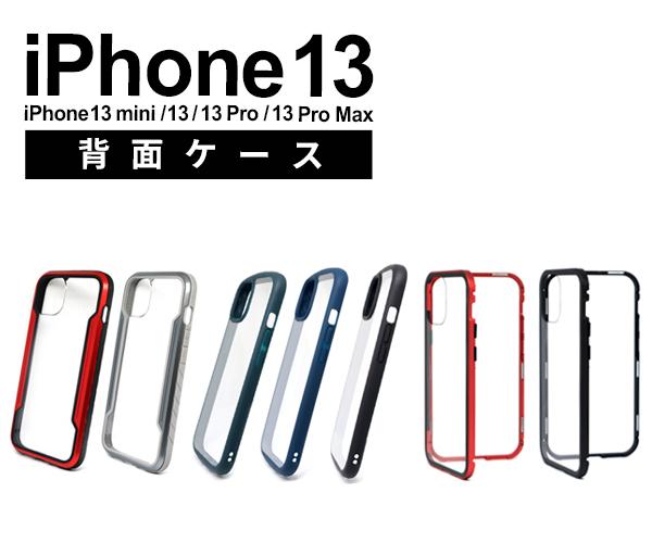 iphone12 背面ケース